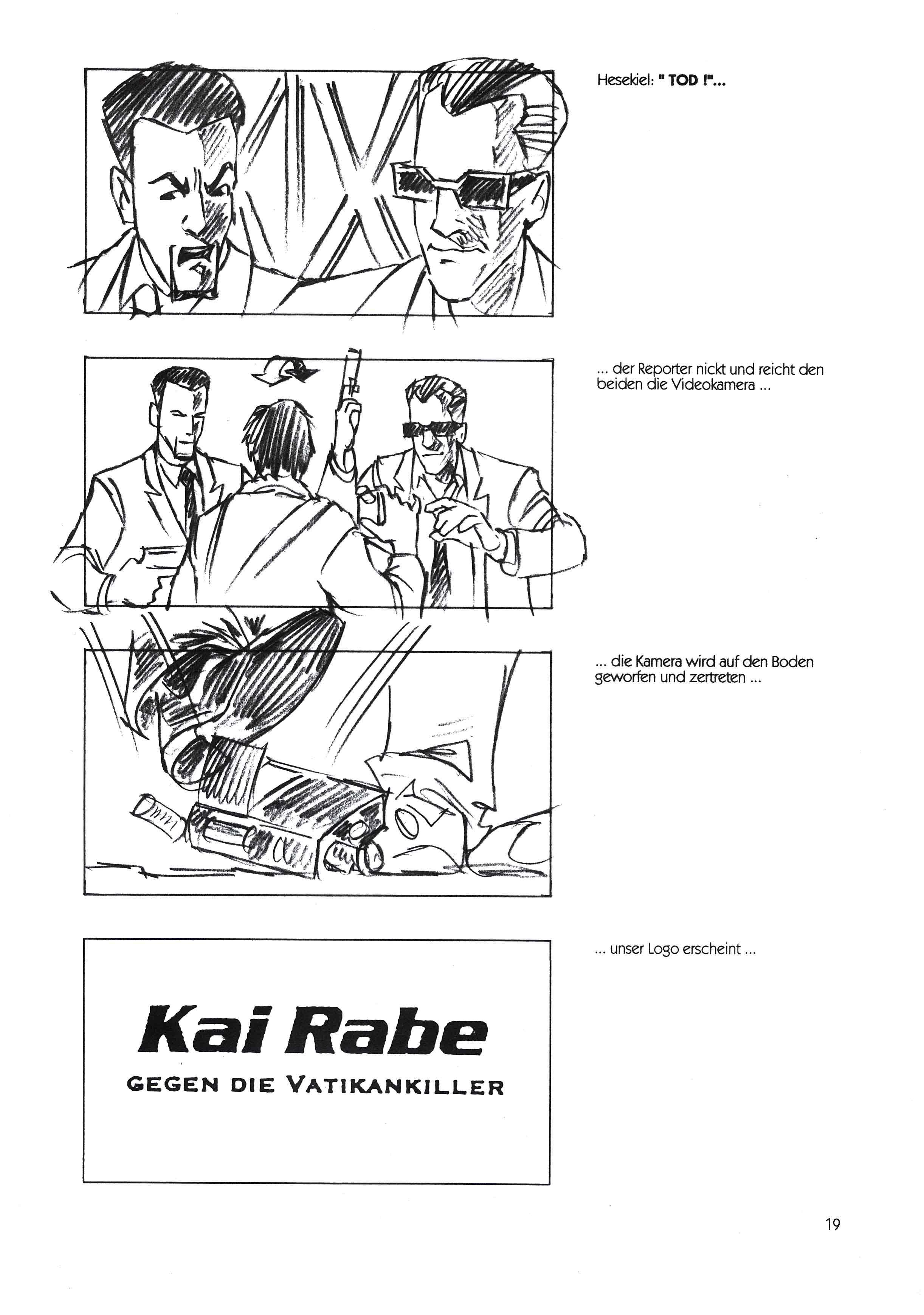 03kairabe-repo-04